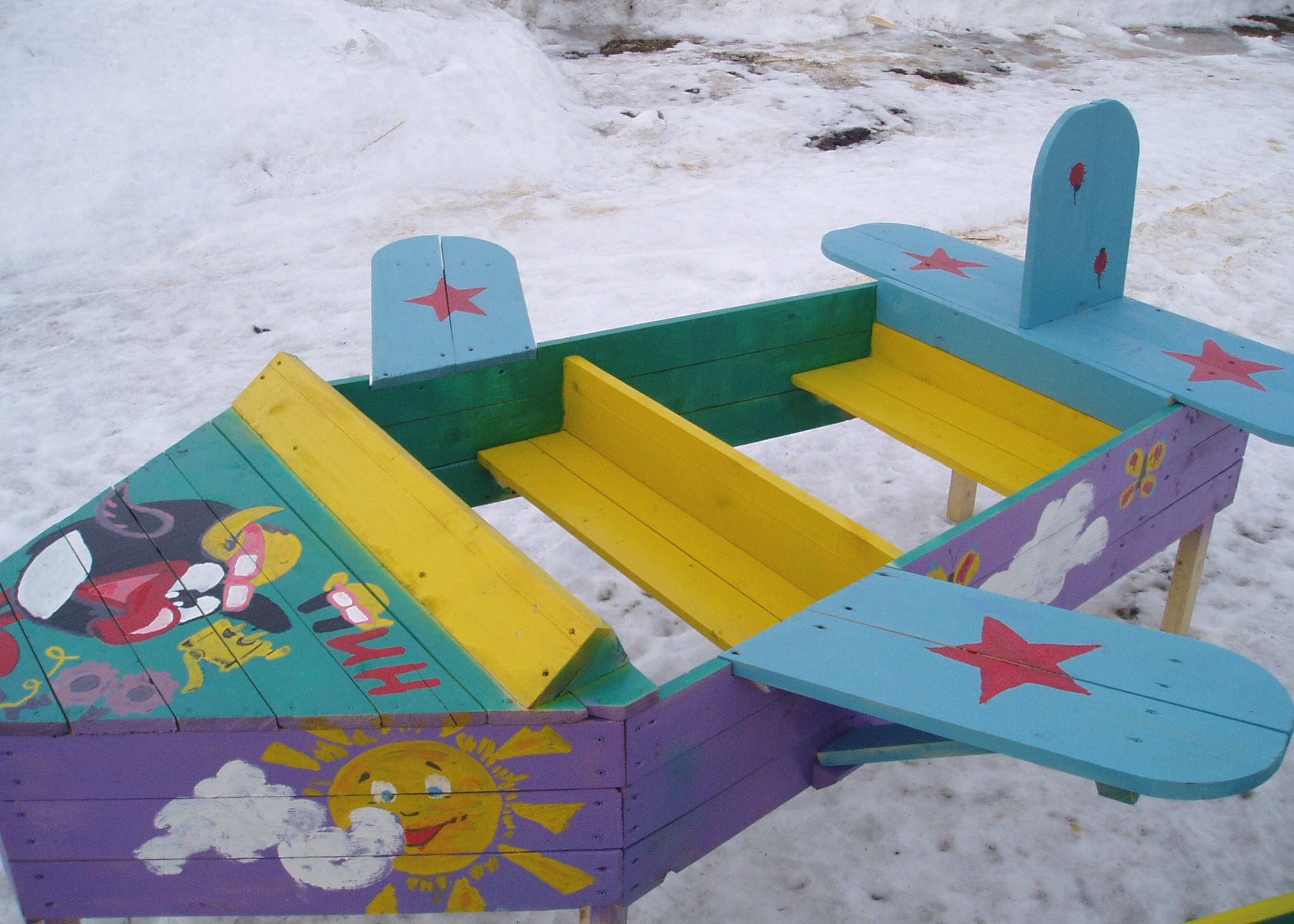 Своими руками для детской площадки в детском саду